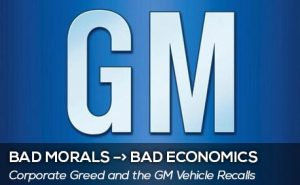 GM-recall-300x185